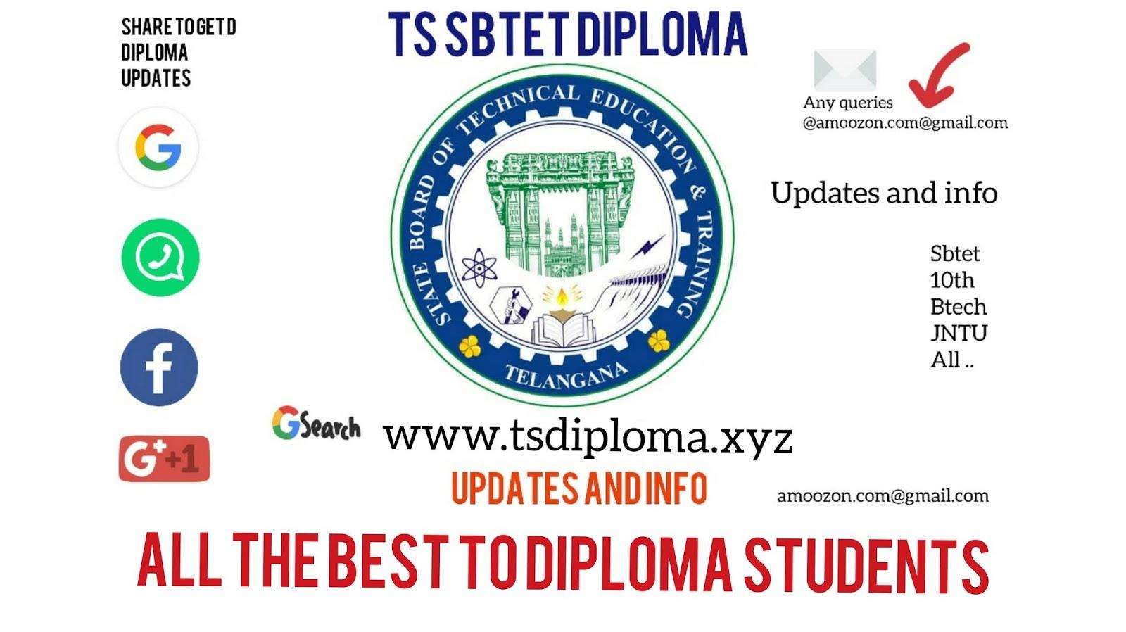 diploma updates