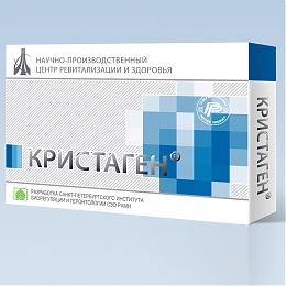 Кристаген - пептид иммунной системы