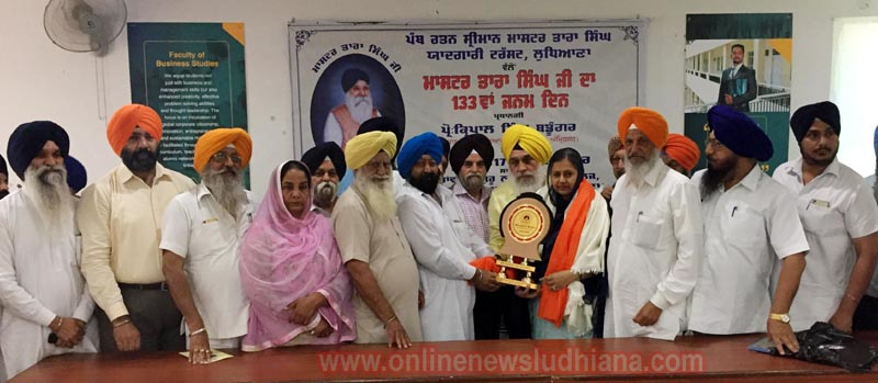 Guests being honored at celebrations of 133rd Birth Anniversary of Master Tara Singh
