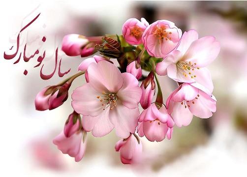 احترام آزادی: بوی بهار، خواننده: رزیتا یوسفی