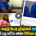 True story about Lankan Bank girl's Viral video
