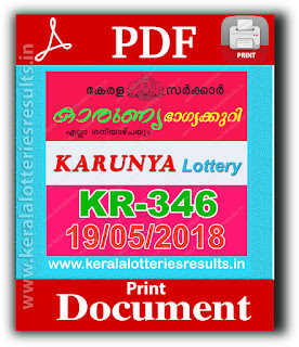 "Keralalotteriesresults.in, ""kerala lottery result 19 5 2018 karunya kr 346"", 19 May 2018 result karunya kr.346 today, kerala lottery result 19.5.2018, kerala lottery result 19-05-2018, karunya lottery kr 346 results 19-05-2018, karunya lottery kr 346, live karunya lottery kr-346, karunya lottery, kerala lottery today result karunya, karunya lottery (kr-346) 19/05/2018, kr346, 19.5.2018, kr 346, 19.5.18, karunya lottery kr346, karunya lottery 19.5.2018, kerala lottery 19.5.2018, kerala lottery result 19-5-2018, kerala lottery result 19-05-2018, kerala lottery result karunya, karunya lottery result today, karunya lottery kr346, 19-5-2018-kr-346-karunya-lottery-result-today-kerala-lottery-results, keralagovernment, result, gov.in, picture, image, images, pics, pictures kerala lottery, kl result, yesterday lottery results, lotteries results, keralalotteries, kerala lottery, keralalotteryresult, kerala lottery result, kerala lottery result live, kerala lottery today, kerala lottery result today, kerala lottery results today, today kerala lottery result, karunya lottery results, kerala lottery result today karunya, karunya lottery result, kerala lottery result karunya today, kerala lottery karunya today result, karunya kerala lottery result, today karunya lottery result, karunya lottery today result, karunya lottery results today, today kerala lottery result karunya, kerala lottery results today karunya, karunya lottery today, today lottery result karunya, karunya lottery result today, kerala lottery result live, kerala lottery bumper result, kerala lottery result yesterday, kerala lottery result today, kerala online lottery results, kerala lottery draw, kerala lottery results, kerala state lottery today, kerala lottare, kerala lottery result, lottery today, kerala lottery today draw result"