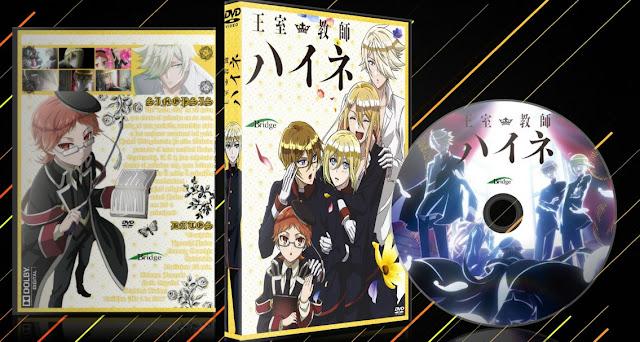 Oushitsu Kyoushi Haine   Cover DVD  