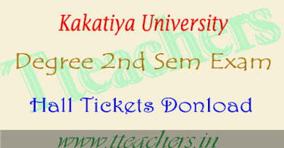 KU degree 2nd sem hall tickets 2017 download