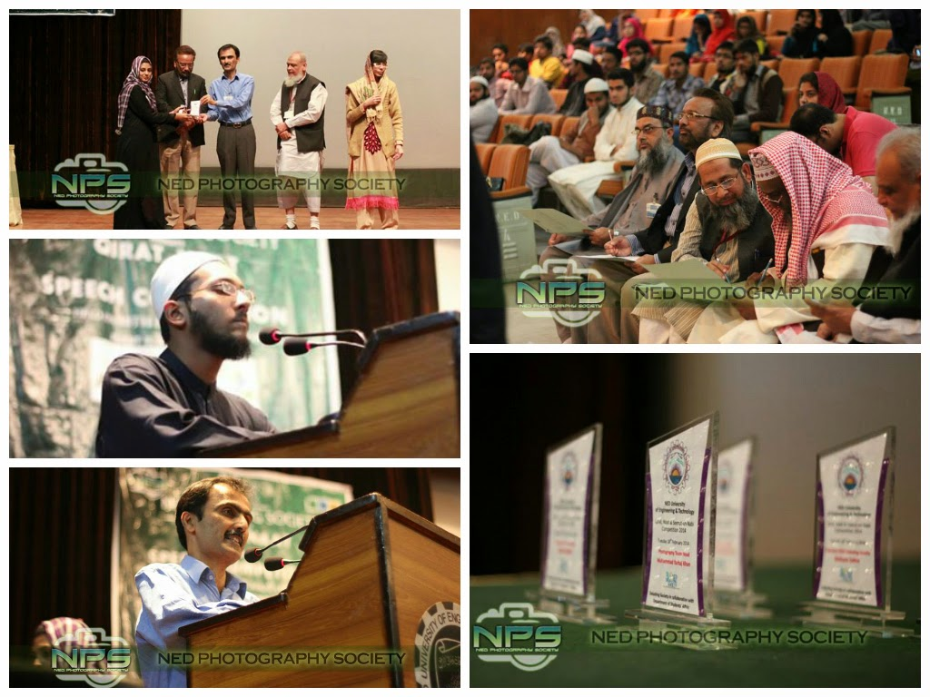 NED Photography Society: NAAT, QIRAT AND URDU SPEECH COMPETITION 2014