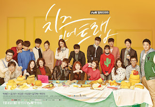 (K-drama) Cheese in Trap - Episódio 16 (Final)
