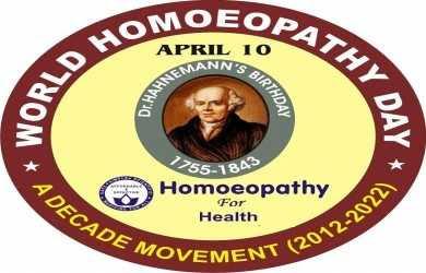 World Homoeopathy Day