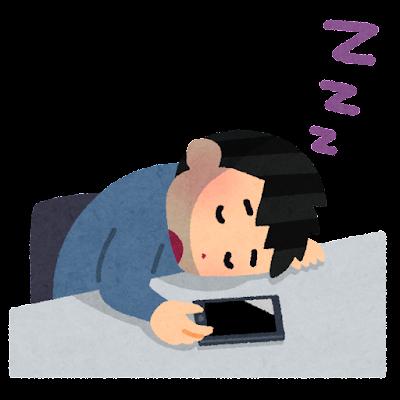 寝落ちのイラスト(スマートフォン)