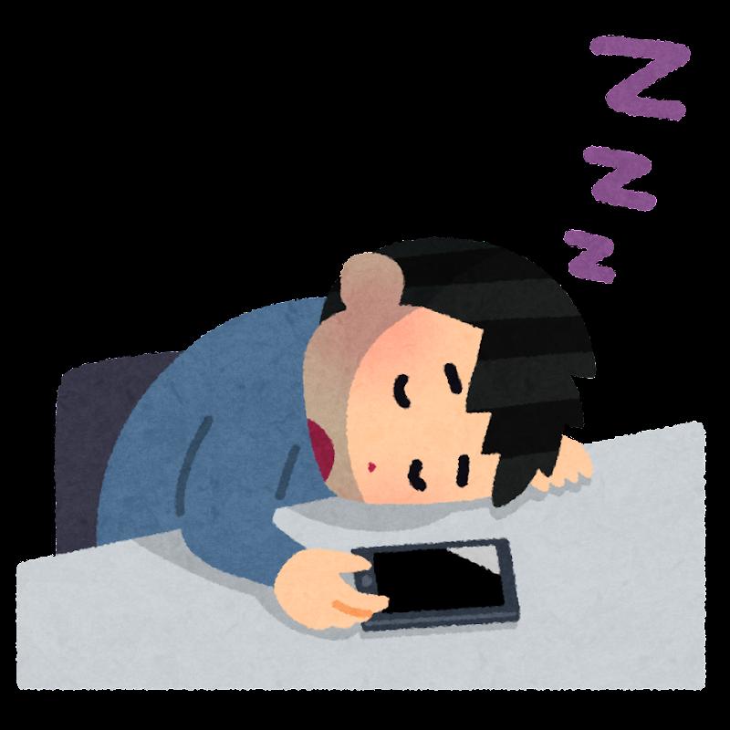 寝落ちのイラストスマートフォン かわいいフリー素材集 いらすとや