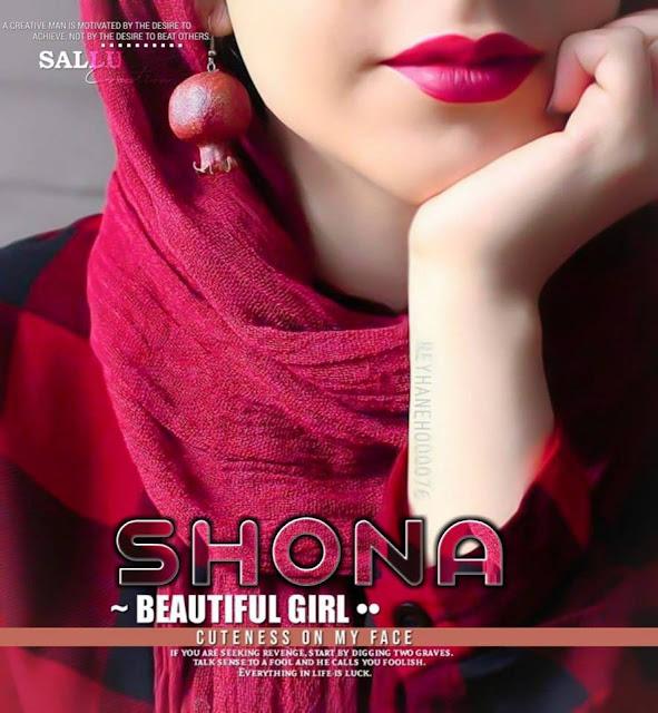 Shona Name Dp
