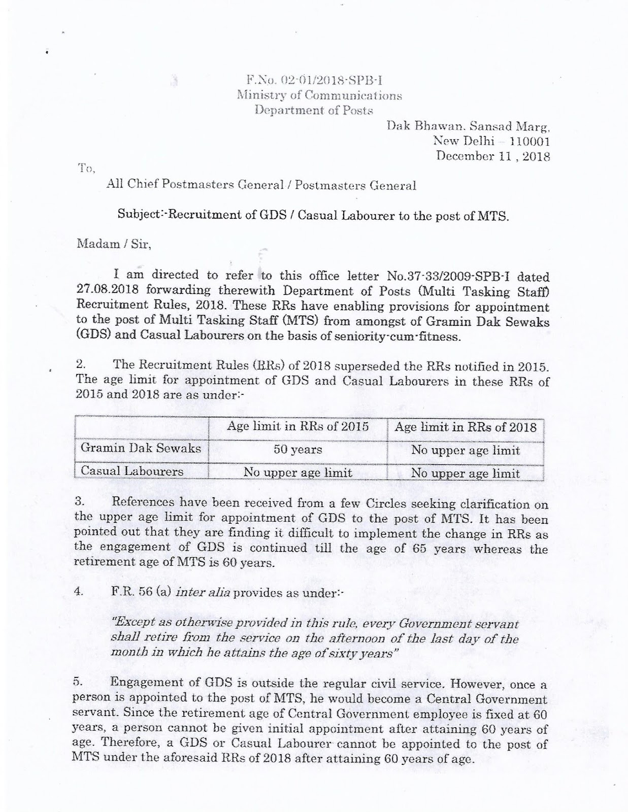 Recruitment of GDS / Casual Labourer to the Post of MTS
