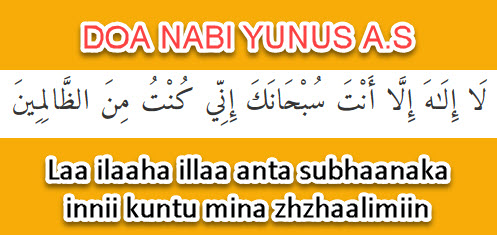 Doa Nabi Yunus Agar Mudah Bersalin Normal | Perjalanan Do'a