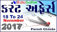 Current Affairs 18 to 24 November 2017 pdf & Video