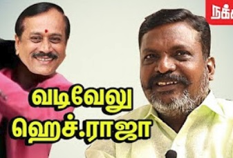 H.Raja against Thiruma | RK Nagar By-Election | Hindutva Vs Buddha