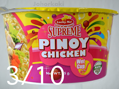 Monde Nissin Lucky Me! Supreme Pinoy Chicken Cup Instant Noodle