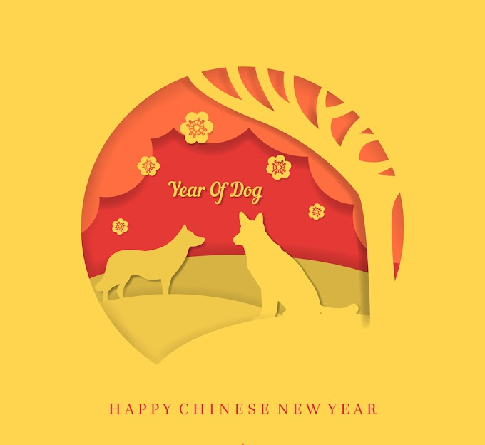 Happy Chinese New Year 2018 creative dog clipart greeting card free vector