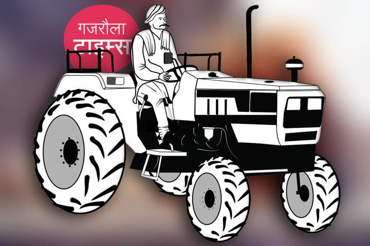 राष्ट्रीय-किसान-मजदूर-पार्टी-symbol