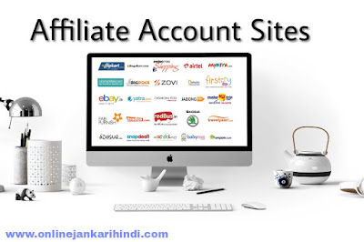 Affiiate marketing sites
