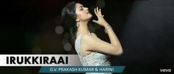 Beautiful lyrics in tamil