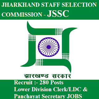 Jharkhand Staff Selection Commission, JSSC, LDC, Lowe Division Clerk, Panchayat Secretary, 12th, Jharkhand, freejobalert, Sarkari Naukri, Latest Jobs, jssc logo