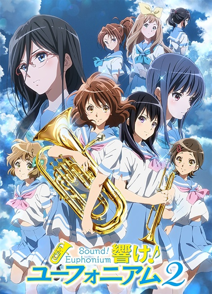 Music, Drama, School , Anime , HD , 720p , 2016 , Hibike! Euphonium S2