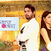 Good News For Zee Tv's  Kumkum Bhagya
