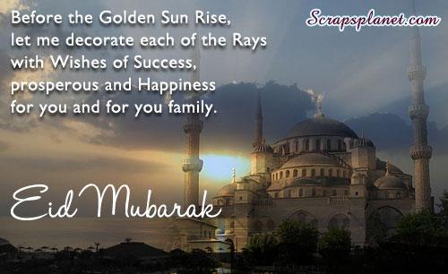 eid mubarak 2016 wishes quotes in urdu for friends