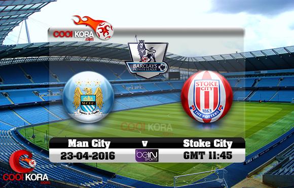 مشاهدة مباراة مانشستر سيتي وستوك سيتي اليوم 23-4-2016 في الدوري الإنجليزي