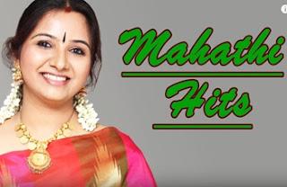 Mahathi Special Super Hit | Audio Songs | Mahathi hits