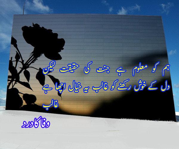 Funny Jokes Facebook Urdu