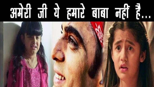 Big Shocking change in the Storyline of Kulfi Kumar Bajewala