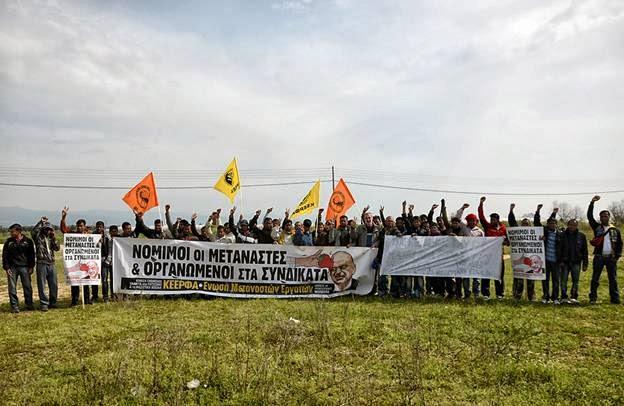 Ο Δένδιας καλύπτει την Βαγγελάτος ΑΕ με απελάσεις των εργατών Γής της Ν.Μανωλάδας που βρέθηκαν μπροστά στα όπλα των μπράβων!