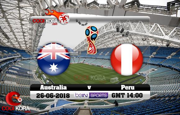 مشاهدة مباراة أستراليا وبيرو اليوم 26-6-2018 بي أن ماكس كأس العالم 2018