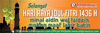 Download Banner Lebaran 2015 Format CorelDraw