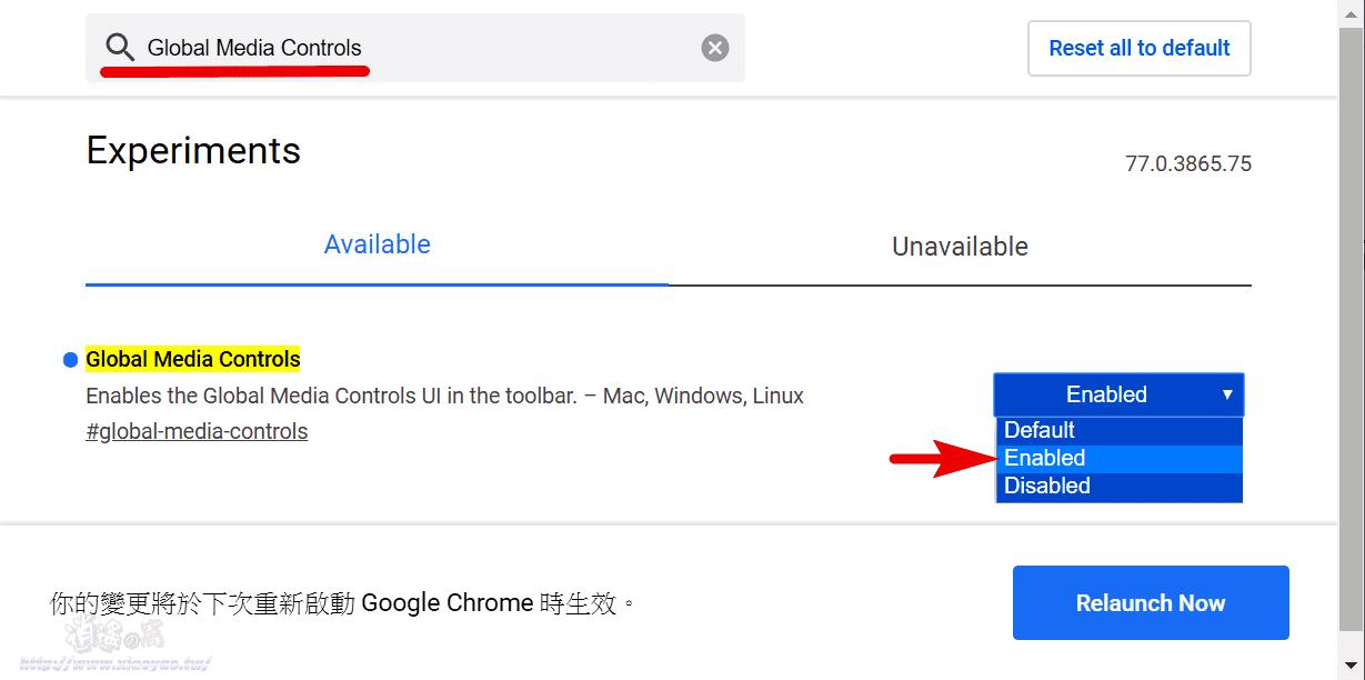 Chrome 新增多媒體控制功能