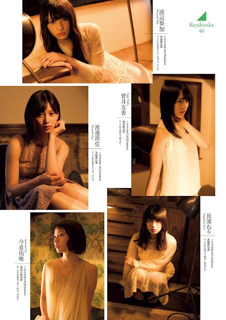 欅坂46 Keyakizaka46 Weekly Playboy No 45 2017 Pictures