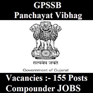 Gujarat Panchayat Service Selection Board, GPSSB, Gujarat, Diploma, Compounder, freejobalert, Sarkari Naukri, Latest Jobs, ghssb logo