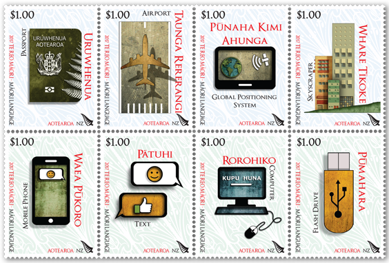 Virtual New Zealand Stamps 2017