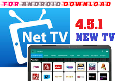 Download LiveNetTv4.5.1(Update) Android Apk - Watch World Premium Cable Channel Live Tv on Android