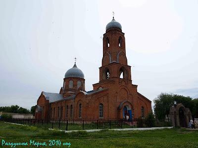 Воронежская область церковь Митрофана Воронежского