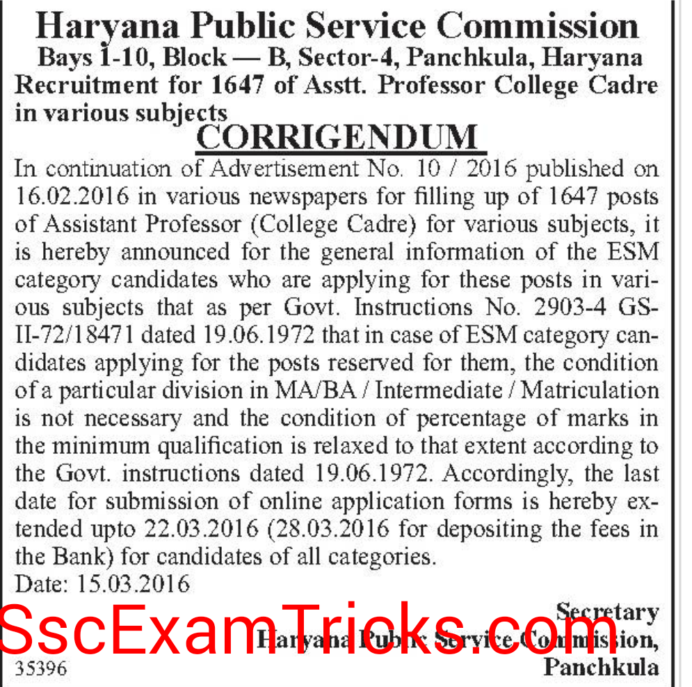 Cover Letter For The Post Of Lecturer: Cover Letter For Lecturer Job Application In Engineering