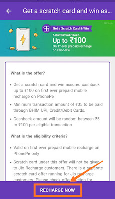 Phonepe offers interface image