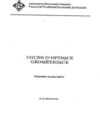 Cours d'Optique Géométrique