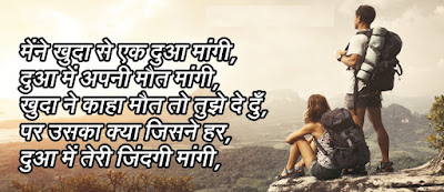 broken heart shayari to share feelings on whatsapp