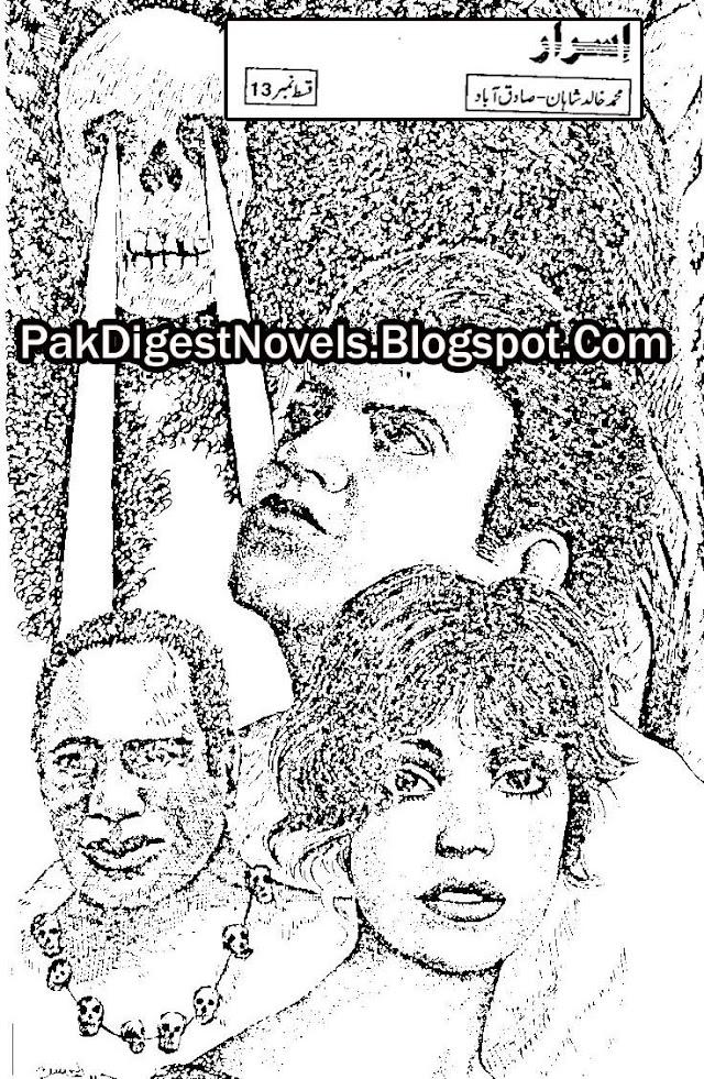 Israr Episode 13 Novel By Muhammad Khalid Shahan Pdf Free Download