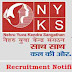 NYKS Recruitment 2019 - 12,000 National Youth Corps all Over India (NYC Scheme 2019)