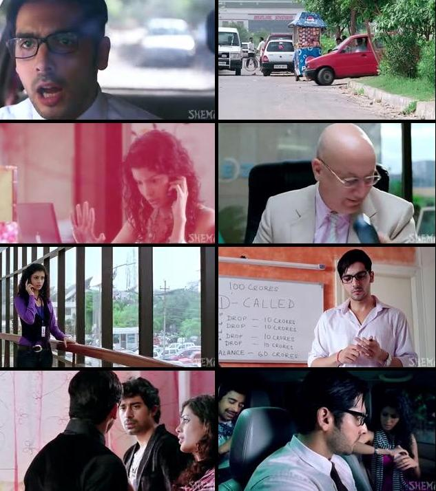Sharafat Gayi Tel Lene 2015 Hindi 480p DVDRip