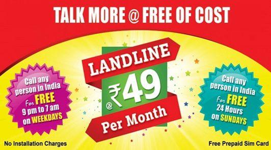 Unlimited Landline Plan 49 experience extended upto 31st december 2016
