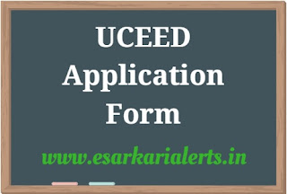 UCEED Application Form 2018
