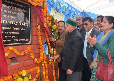 Virbhadra Singh, Himachal CM Virbhadra Singh, himachal pradesh chief minister